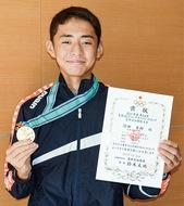 添田重樹さんが優勝