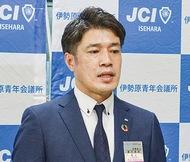 次年度理事長に青木氏