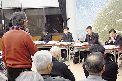 新総合計画策定へ「市民会議」
