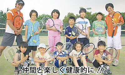 小学生テニス夏の集中教室