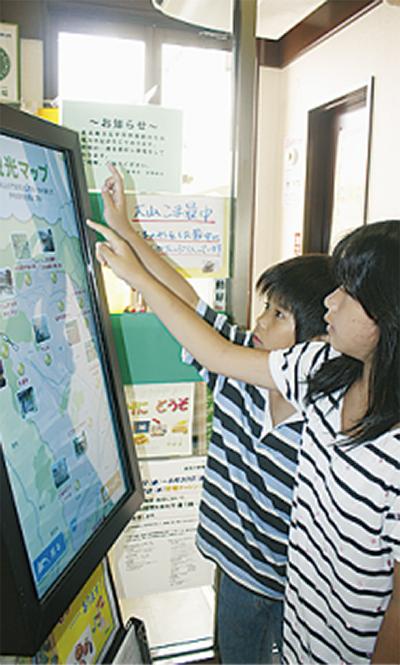 観光案内所に電子看板