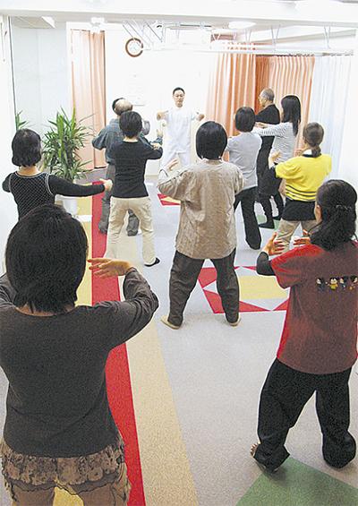気功教室で体質改善