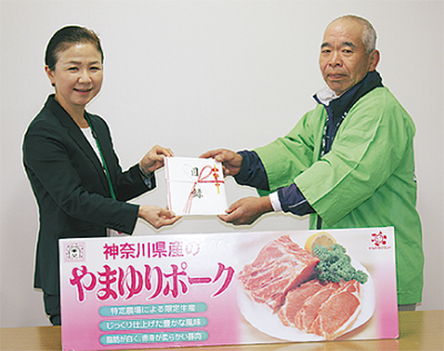 豚もも肉35kgを寄贈
