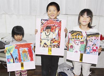 青少年絵画展で特別賞