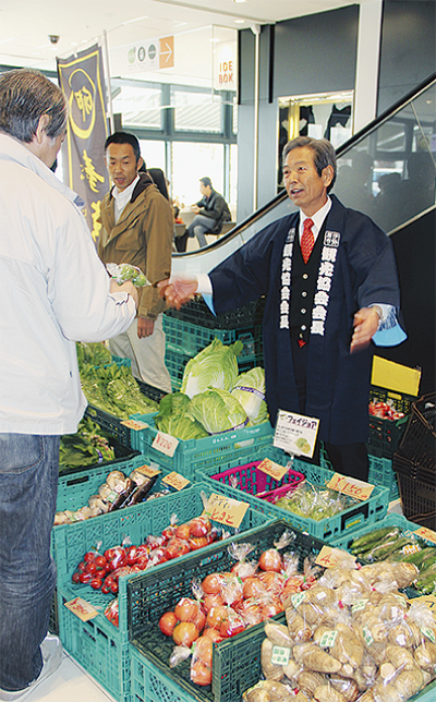 地場産野菜をアピール