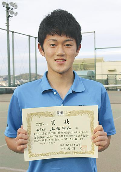 山田さんがベスト4