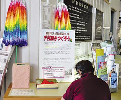折り鶴で平和願う