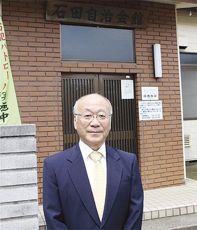 石田自治会が「卒寿」