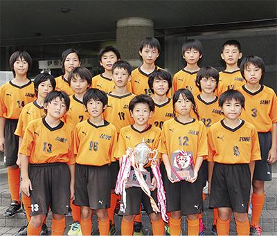 山王JFC(U―12)が優勝