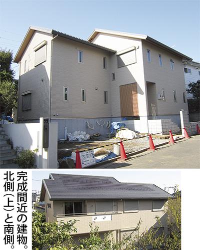 2世帯住宅の完成見学会