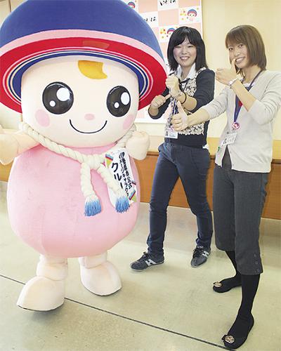 AKB48でご当地PR