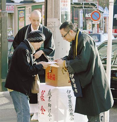 市仏教会が募金呼びかけ