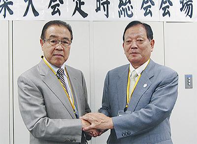 新会長に府川氏