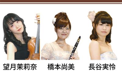 3種の楽器が融合