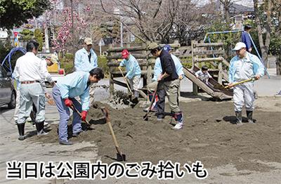 千津公園の砂場を整備