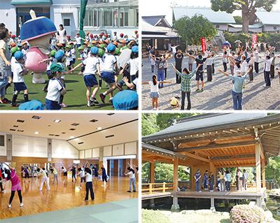 市全体で健康運動