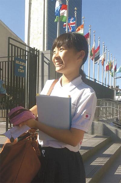 少年少女国連大使を終えて