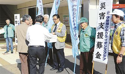 熊本地震に募金呼びかけ