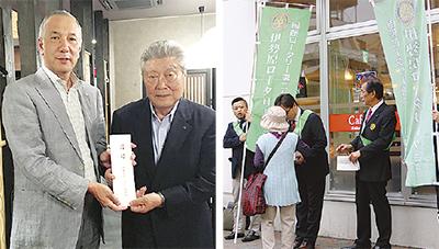 熊本へ義援金