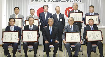 市内8事業所を表彰
