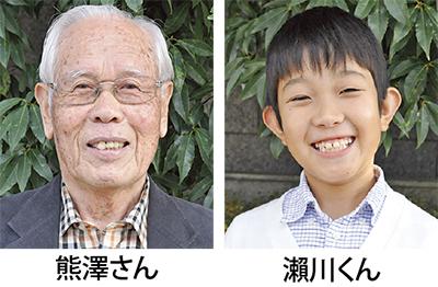 市長賞に瀨川くんと熊澤さん