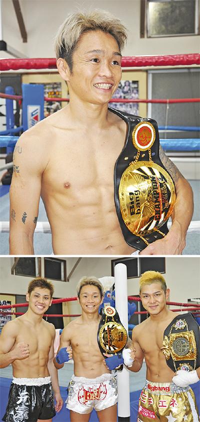 駿太選手がSフェザー級の王座奪取
