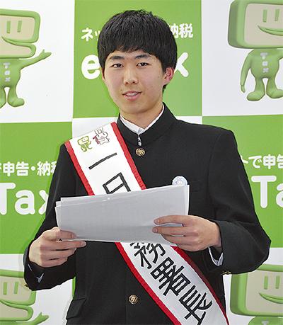 中村さんが一日税務署長