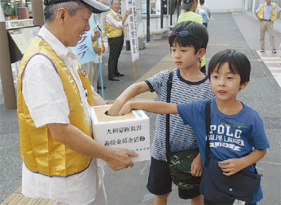 九州豪雨へ義援金