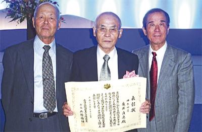 亀井氏が全国表彰