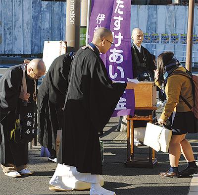 市仏教会が托鉢