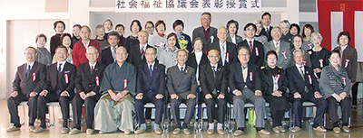 40個人11団体を表彰