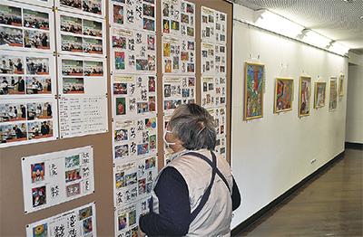 絵画・書写作品を展示