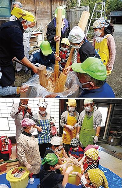 家族で味噌作りを体験