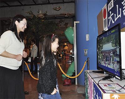 子ども科学館で「大山詣り」
