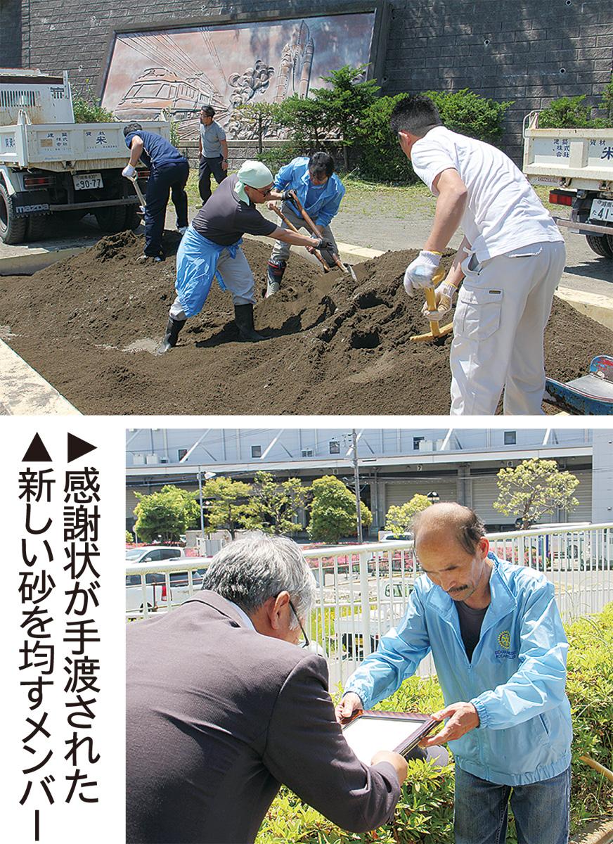 砂場を整備