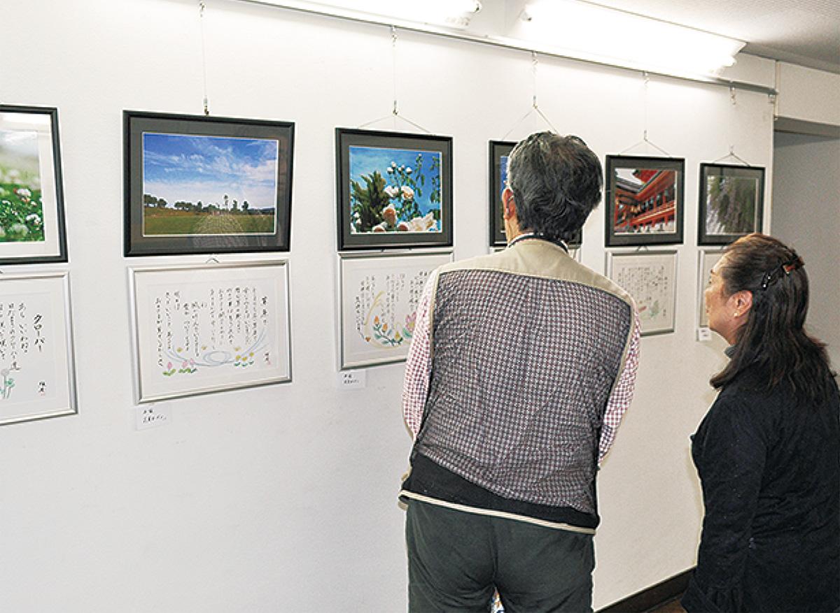 写真と詩のコラボ展