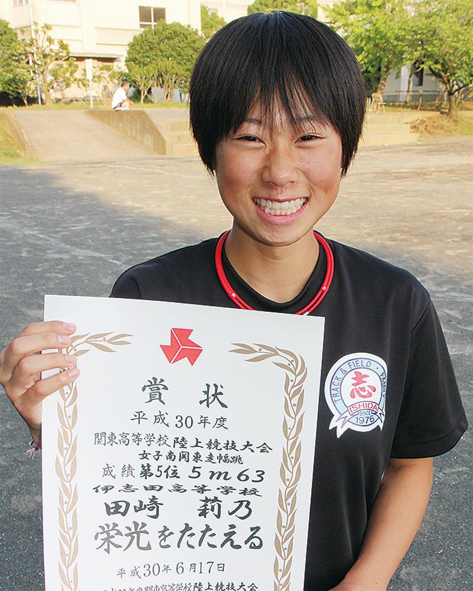 田崎さんが走幅跳でIH