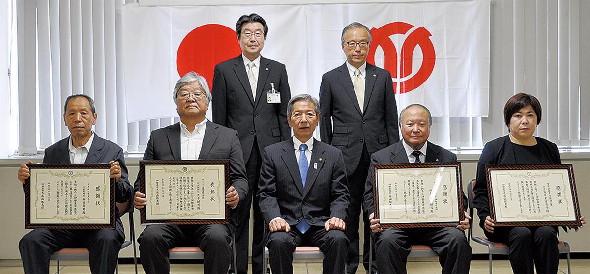4事業所を表彰