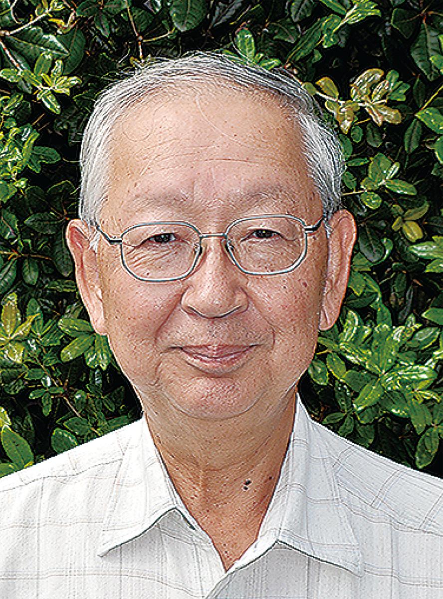 和田速男会長