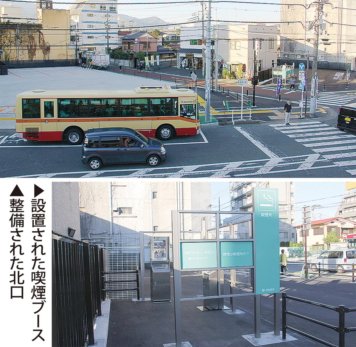 暫定バス乗降場が完成