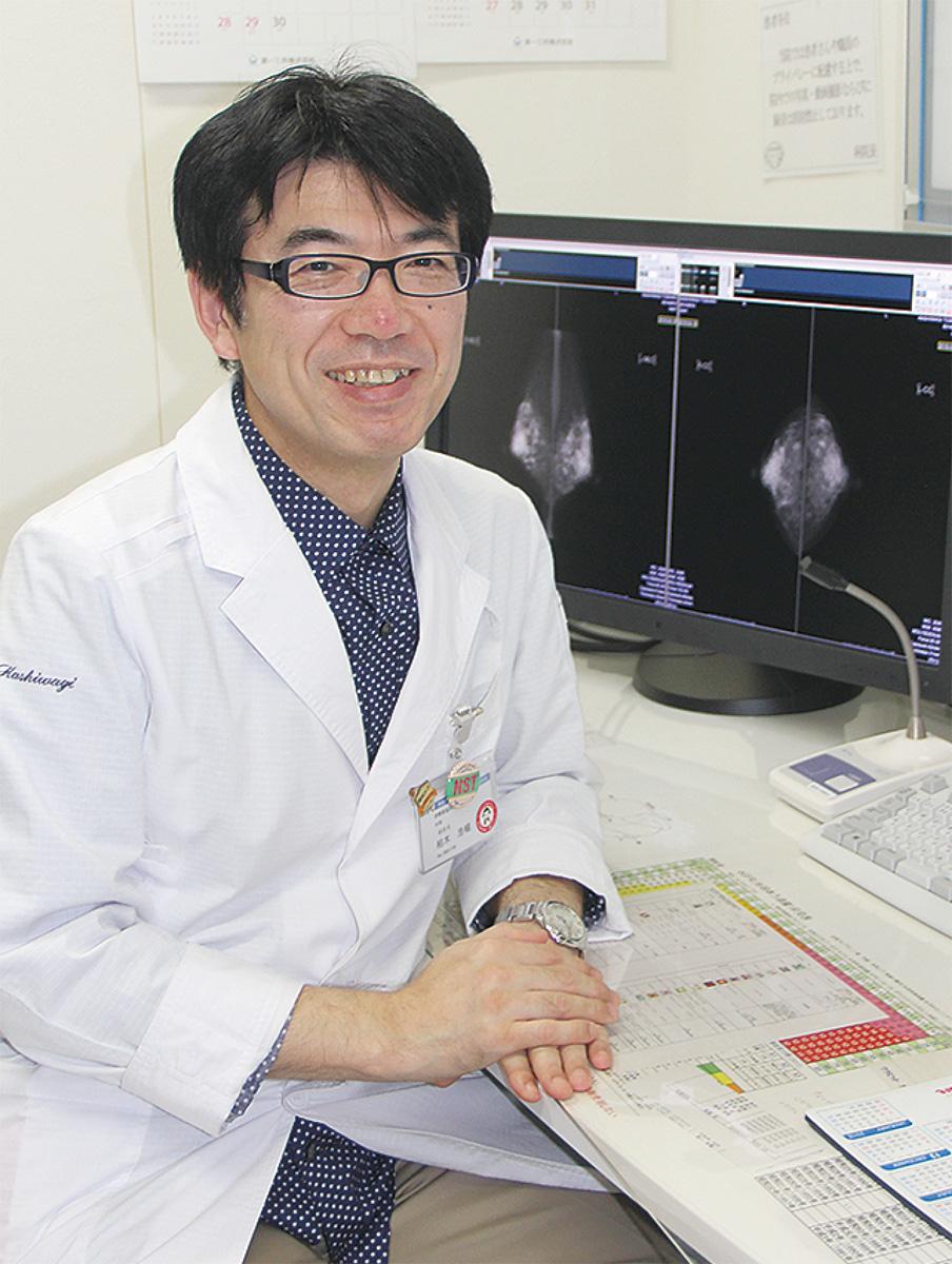 「乳がん」発見は検診から