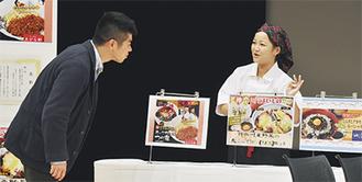 コンテストで実演する石田さん(写真右)