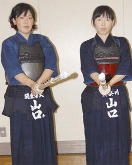 姉の美紀さん(右)と妹の千晶さん(左)