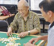 102歳 元気に健康麻雀