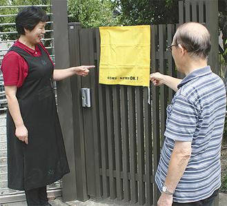 黄色いハンカチの掲示は「家族全員無事です」の合図