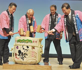 斉藤会長(左から2番目)らによる鏡開き