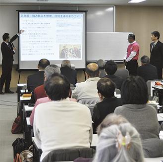 講師の藤崎氏(左奥)とブタロケ隊メンバー(右奥)が、他市の成功事例を交えながら綾瀬の取組みを紹介した