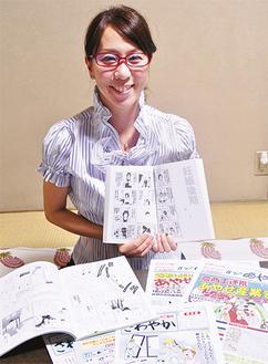 尚桜子さんがこれまでに手掛けた作品