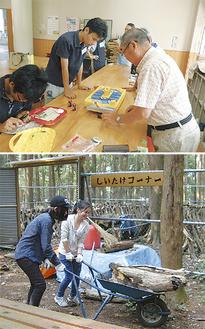 (写真上)ちくちくの会での作業風景(写真下)椎茸の原木を運ぶ参加者