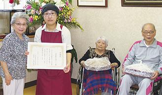 川邊園長(左)から感謝状を受け取る高橋店長